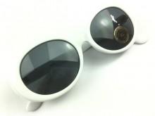 Anteojos de sol blancos vintage
